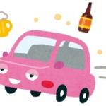 飲酒運転で捕まるのっておかしくね?
