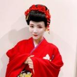 『【乃木坂46】超衝撃www 顔面白塗りの田村真佑、写真が公開wwwwww』の画像