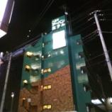 『八王子駅前のビジネスホテル「八王子アーバンホテル」宿泊記録』の画像