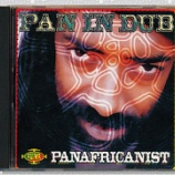 『Panafricanist「Pan In Dub」』の画像