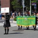 2013年横浜開港記念みなと祭国際仮装行列第61回ザよこはまパレード その78(鎌倉女子大学中等部・高等部マーチングバンド)の2