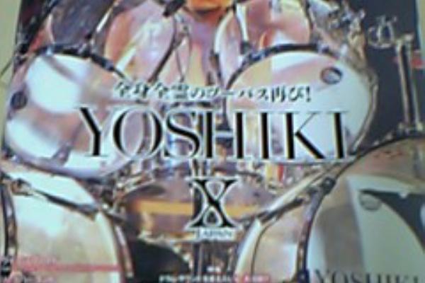 MY JЦNK STOЯIES , YOSHIKI