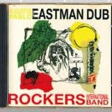 『Augustus Pablo「Eastman Dub」』の画像