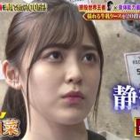 『【乃木坂46】柴田柚菜さん、ゴールデン初出演でこの表情wwwwww』の画像