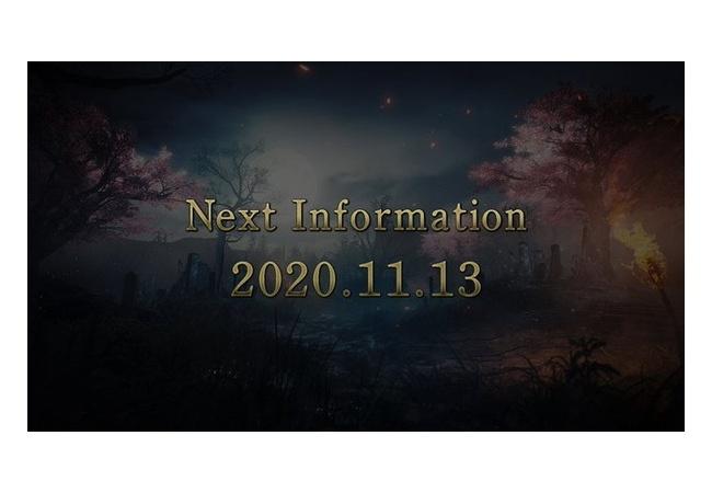 コーエーテクモ、『仁王2』に関する最新情報をPS5発売翌日の11月13日発表
