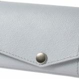 『アブラサスの小さい財布』の画像