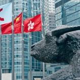 『【中国最新情報】「大型バイオ企業3社、香港上場」』の画像