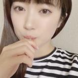 『【乃木坂46】うおおおwww 樋口日奈さん、朝からとんでもないセクシー動画を投稿wwwwww』の画像