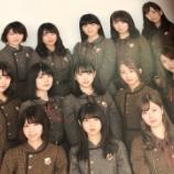 『【乃木坂46】これって20th選抜のフォーメーション??』の画像