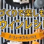 岸田夕子オフィシャルブログ 勇気凛りん*おいしい楽しい