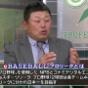 【朗報】あの元プロ野球監督がeスポーツを熱弁!