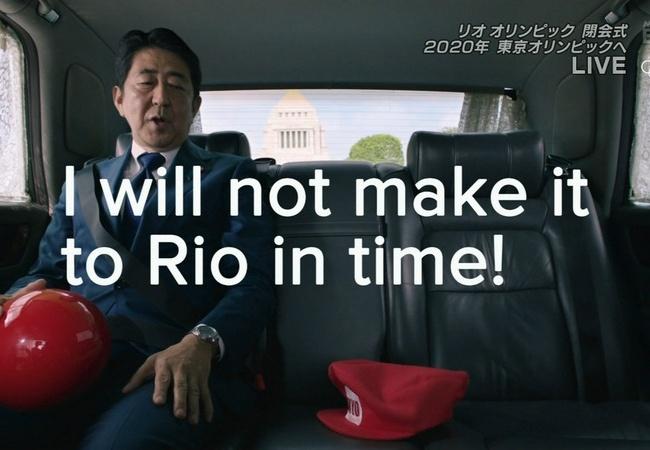 リオ五輪閉会式、土管から『安倍マリオ』登場!