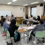 『令和2年度女性部研修委員予定者顔合わせ会』の画像