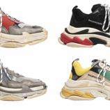 『【悲報】超絶ダサいブランド靴に10万円も払ってしまう情弱続出!一方、ブランド株を持つ金持ちはますます金持ちに。』の画像