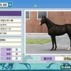 『【ダビスタ】種牡馬チェックの少しいい事💗』の画像