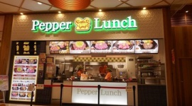 【飲食】「ペッパーランチ」と「いきなり!ステーキ」の計114店を閉店…200人程度の希望退職者募集