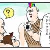 東京おもちゃショー2018と、パジャマジシャン様の漫画