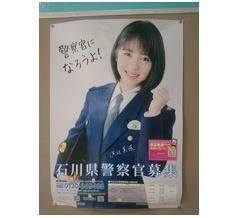 『浜辺美波~アリと恋文~』金沢ロケ地聖地巡礼