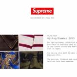 『【速報】2/21 Supreme ローンチ オンライン 2/26』の画像