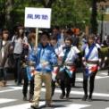 2013年横浜開港記念みなと祭国際仮装行列第61回ザよこはまパレード その42(ヨコハマカワイイパレード)の4(風男塾)