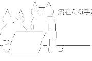 手越祐也さん、記者の「安倍昭恵さんの桜を見る会」質問を正論で完全論破