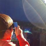 『新月の日に。天体観測 青少年科学館にて』の画像