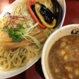 『【つけ麺部】京つけめん つるかめ六角『やみつき カレーつけ麺』』の画像