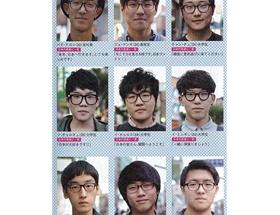 【悲報】日本の雑誌が「韓国人の平均的なルックス」を公開ww