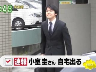 【節約】 小室圭さん、「月たった2万円のふたりごはん」でNY生活に挑むwwwwwwwwwwww