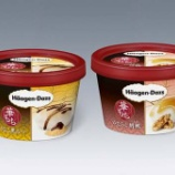 『ハーゲンダッツ「きなこ黒みつ」売れすぎて販売休止で山梨銘菓「桔梗信玄餅アイス」に注目集まる』の画像
