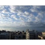 『戸田市のとある日の朝の空』の画像