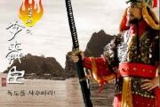 朝鮮の歴史上の英雄って誰がいるの?