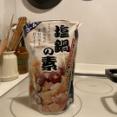 業スー98円鍋つゆが本当に美味しいのでぜひ食べてみてほしいだけの話。