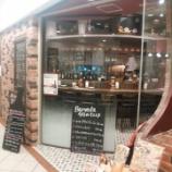 『【閉店】「ビストロ バルビダ 新大阪店」でマルシェの株主優待を使ってみた』の画像