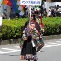 2013年横浜開港記念みなと祭国際仮装行列第61回ザよこはまパレード その21(アンデス村祭り隊)