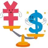 『ウォーレン・バフェット氏率いる『バークシャーハサウェイ社』が円建てで4300億円分の社債を発行。このことが意味することとは?』の画像