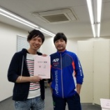 『日本妊産婦協会整体セミナー1を受講してきました!~妊娠中のトラブルについて~』の画像