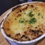 『野毛でハシゴ酒70 - スコティッシュパブ『Wyvern』の料理を家族で食べまくる!』の画像