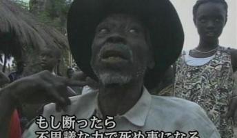 男「ジャングルの奥地で暮らす未開部族の集落にやってきたぞ!」原住民「ソシャゲおもしれ~!」ポチポチ