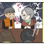 【384うに目】情熱的な夫婦喧嘩