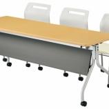 『ミーティングテーブルの横幅について』の画像