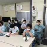 『6/13 第一営業所 安全衛生会議』の画像