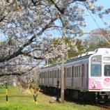 『豊橋鉄道 1800形 渥美線 2020春』の画像