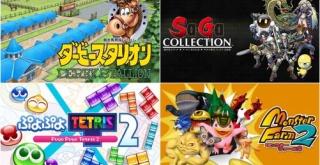 Nintendo Direct miniが公開!『ダビスタ』『サ・ガ コレクション』『モンスターファーム2』『ぷよテト2』などが発表!
