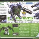 『「ガンダムデュナメス」 狙撃特化機体のイメージだけど汎用性は高い』の画像