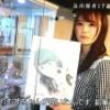 AKB48若手メンバー込山榛香cのお家がなかなか立派