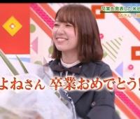 【欅坂46】米さん12月22日までの活動なんだな…