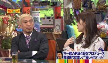 指原「今年の紅白は乃木坂46が売れてきてるからHKTはちょっと厳しい」