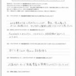 『ペライチ養成講座_お客様の声-2_2020年1月12日(日)開催』の画像