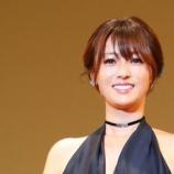 『【画像】深田恭子さん、地獄のような生活を強いられていたことが判明・・!!そりゃ病気にもなりますわ』の画像